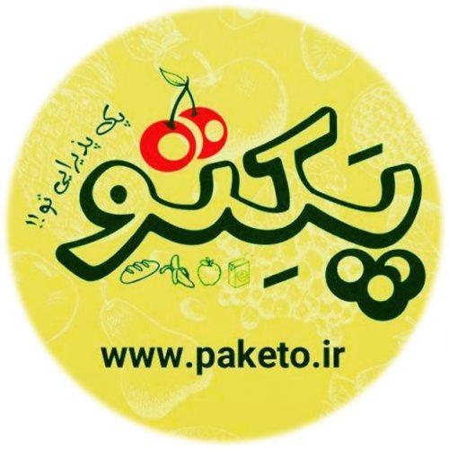 وبسایت پَکتو