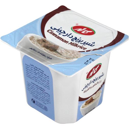 شیربرنج دارچینی بهداشتی کاله