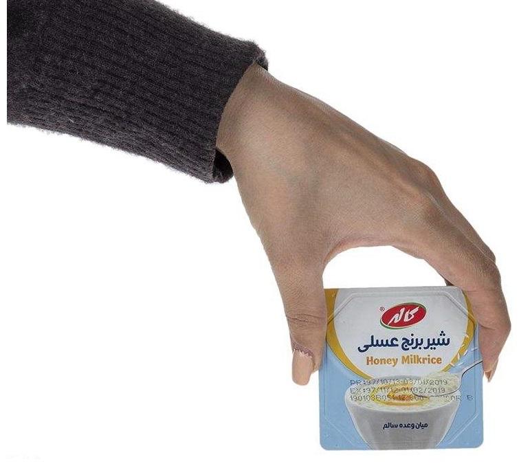 شیربرنج عسلی بهداشتی کاله مناسب برای پک افطاری ساده