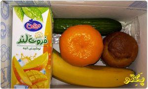 بسته های پذیرایی میوه